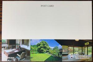 非売品ポストカード横型裏面