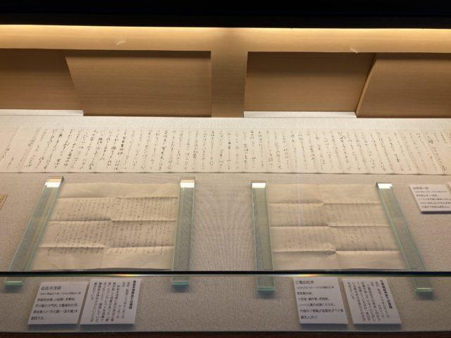 春季展示「吉川英治の書簡展」