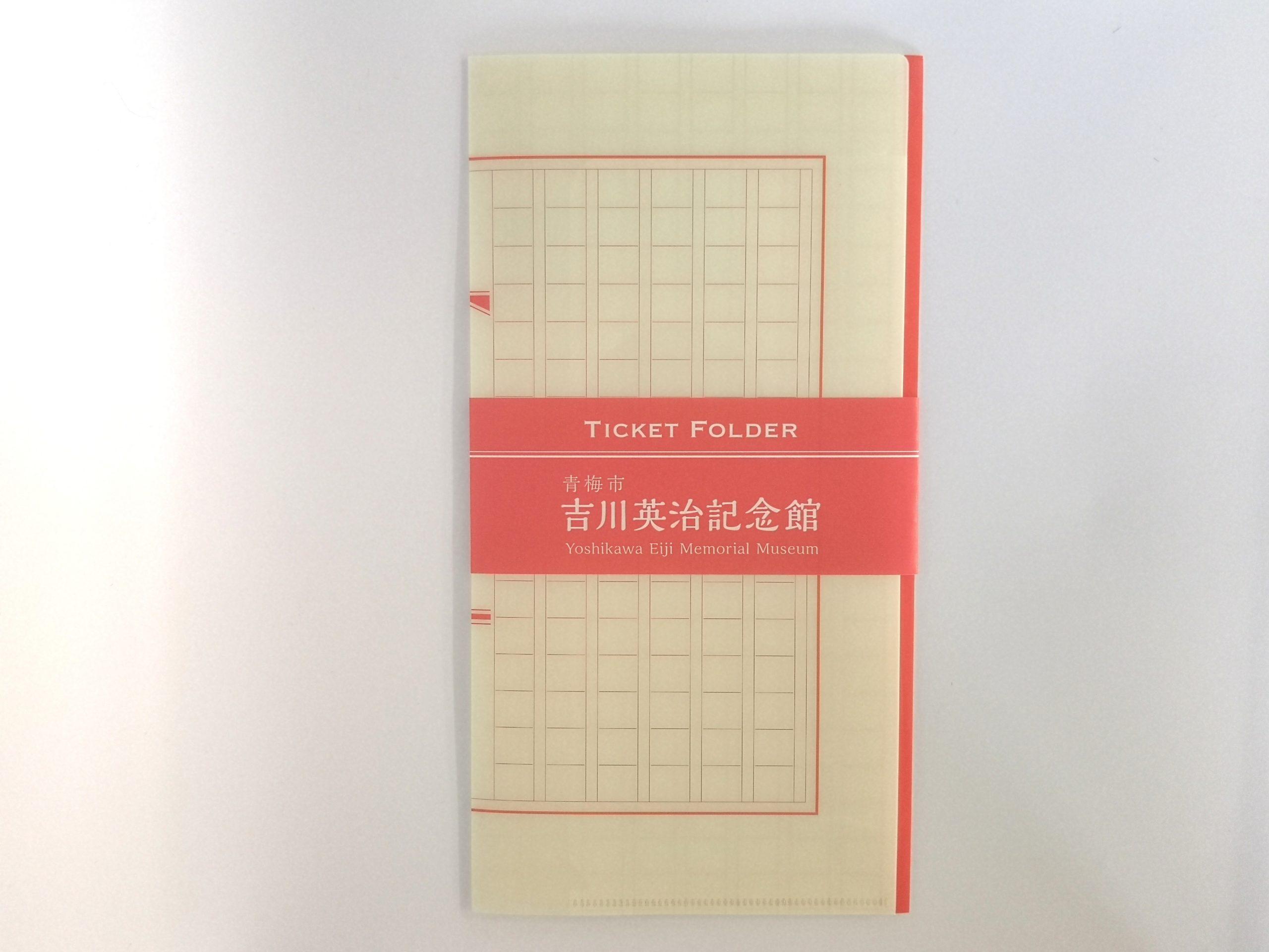 三つ折りファイル(赤)